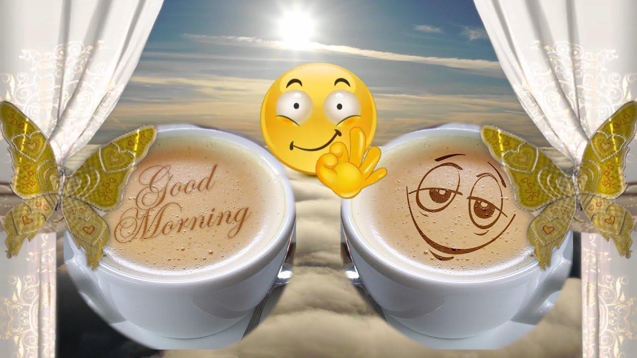 Доброе утро солнце мое картинки мужчине прикольные