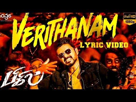 bigil---verithanam-lyric-video-reaction- -thalapathy-vijay,-nayanthara- -a.r-rahman- -atlee- -ags