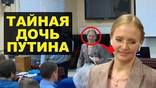 Младшая дочь Путина защитила кандидатскую