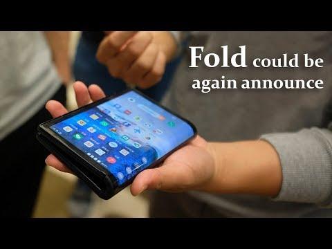 Samsung Galaxy Fold could be again announce !