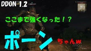 ドラゴンズドグマオンライン1.2:ミスリウ森林(ミスリウ洞の怪)要警戒...
