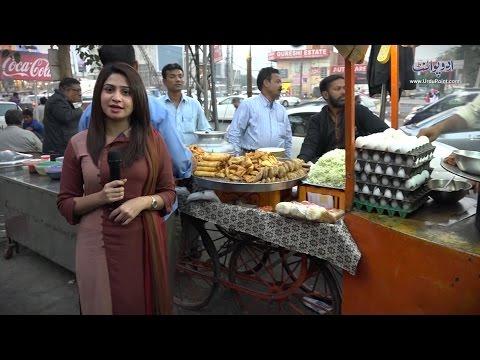 Famous Lahore Samosa Shop