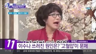 """배우 이수나 쓰러져 중환자실 행… """"의식 못 찾아"""""""