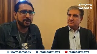Shah Mehmood Qureshi Exclusive Talk | SAMAA TV | 21 September 2019
