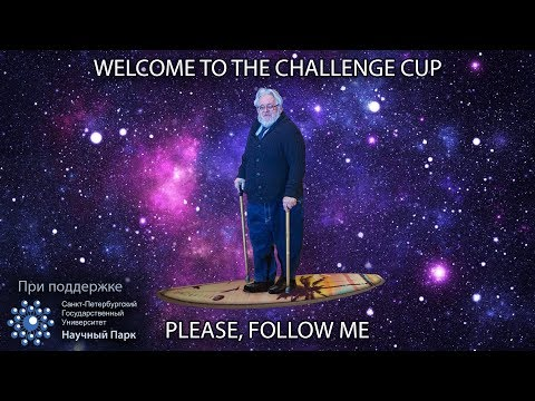 Challenge Cup 2018