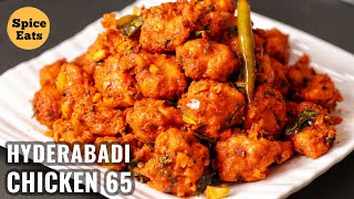 AUTHENTIC CHICKEN 65 RECIPE | CHICKEN 65 HYDERABADI STYLE | HYDERABADI CHICKEN 65