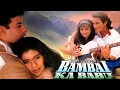 Bambai Ka Babu (english Subtitles) | Saif Ali Khan, Atul Agnihotri | Superhit Hd Movie video