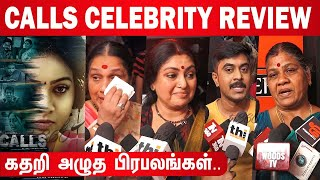 Calls Movie Review | VJ Chithra Calls Movie Celebrity Review | VJ Chithra's Calls