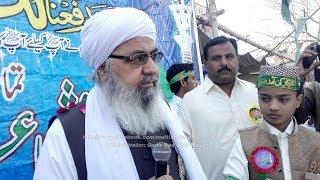Mufti Abdul Raheem Sikandari ! Behtreen Full Bayan ! مفتي عبدالرحيم سڪندري ! By Hur Mujahid Faqeer