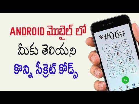Hidden Android Mobile Secrets Codes 2017 Telugu