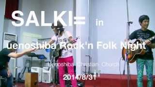 大阪府堺市にある上野芝キリスト教会でサルーキ=in Uenoshiba Rock'n F...
