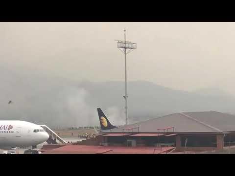 US Bangla Aircraft crashed in Nepal  II নেপালে বাংলাদেশি বিমান বিধ্বস্ত