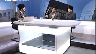Islam Verstehen - Terror im Namen des Islam Teil 1 - 26.03.2015