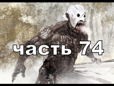 Властелин Колец: Битва за Средиземье II (2006/PC/Русский
