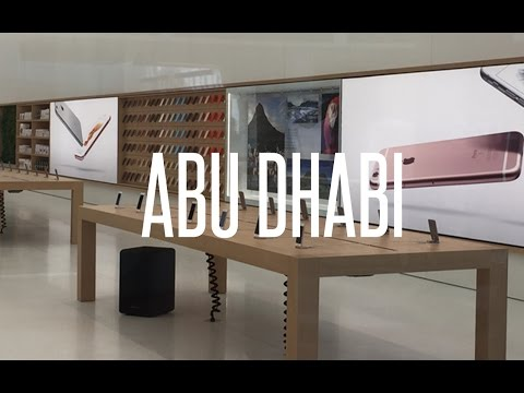 Inside The Apple Store Abu Dhabi Dubai United Arab Emirates Uae