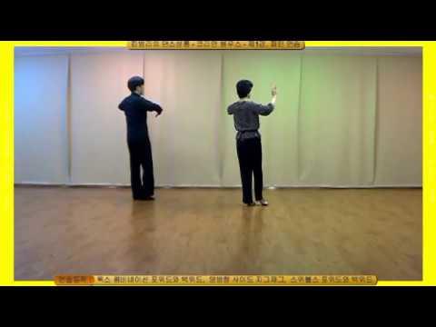 블루스 Korean Blues 제1강. 패턴 연습