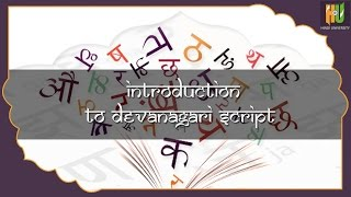 Introduction to Devanagari Script