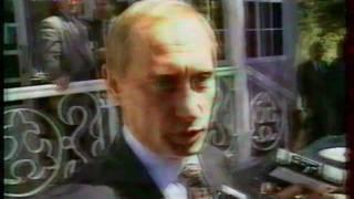 Вести  РТР. Путин в 1998 году. 19 лет уж как минуло. Смотрите в 3D)