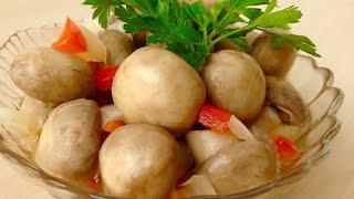 Маринованные Грибы (Шампиньоны) Очень вкусно!  (Pickled Mushrooms)(Грибы (шампиньоны) - очень вкусный и простой способ Радуйте своих любимых и близких. Приятного аппетита!..., 2014-12-04T08:22:39.000Z)
