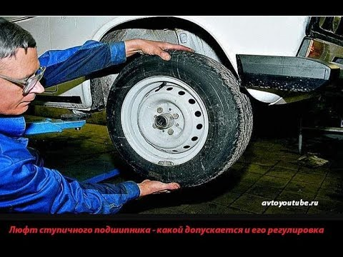 Регулировка ступичного подшипника ВАЗ 2101-2107
