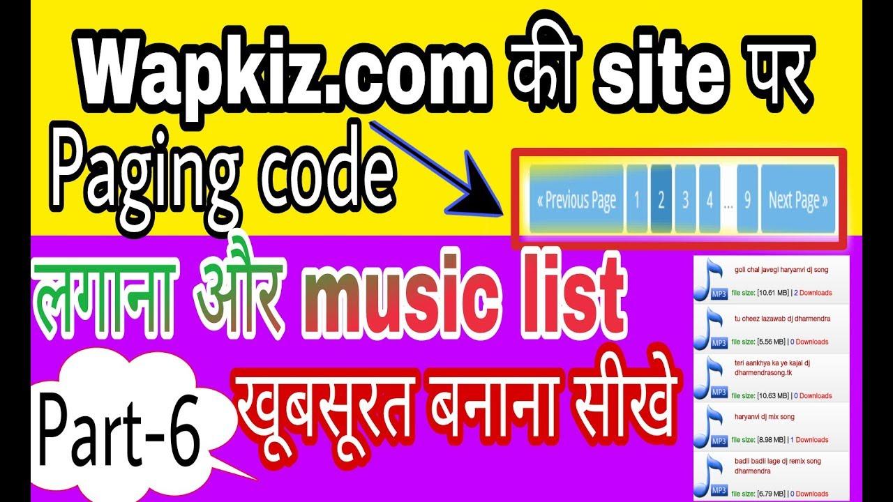 How to add paging code in wapkiz com? Apani website par