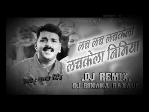 Lach Lach Lachkela Nimiya Ke Dhadiya(Pawan Singh) Dj BHOJPURI MUSIC 2018 NAVRATRI SONG