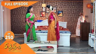 Chithi 2 - Ep 250 | 08 March 2021 | Sun TV Serial | Tamil Serial