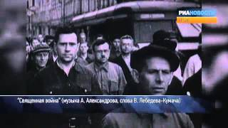 Архивные кадры к 130-летию Александра Александрова