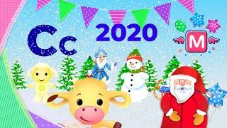 Новогодние приключения героев Tiny love Встречаем 2020 зиму Новые Тини лав поем и играем вместе