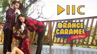 [DNC] ORANGE CARAMEL (오렌지캬라멜) _ My Copycat (나처럼 해봐요) Dance C…