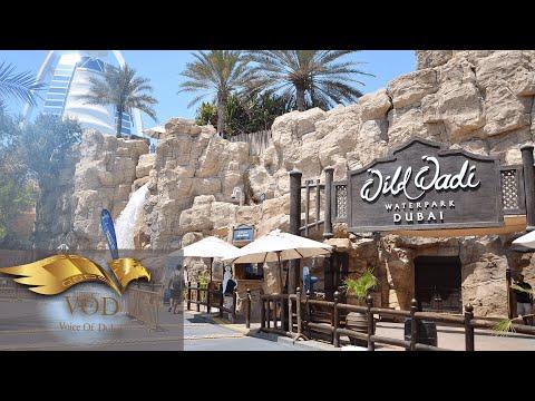 Wild Wadi Waterpark Dubai   Waterslides