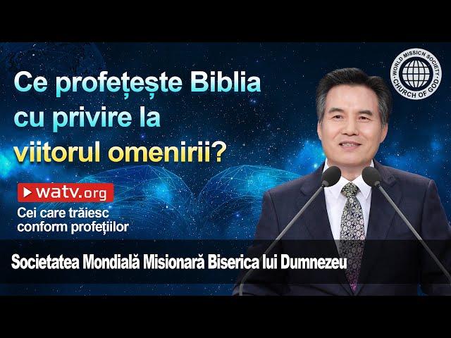 Cei care trăiesc conform profețiilor | Smmbld, Biserica lui Dumnezeu