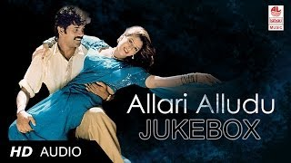 Allari Alludu Telugu Movie Super Hit Songs Full | Jukebox
