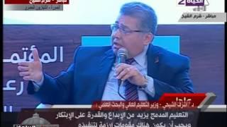 الشيحي: توزيع «التابلت» على الجامعات الحكومية والخاصة بالتقسيط