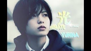 ⁴⁶ 平手友梨奈てちの応援OPV 製作:沁小樂BK BGM:Lemon - Covered by ...