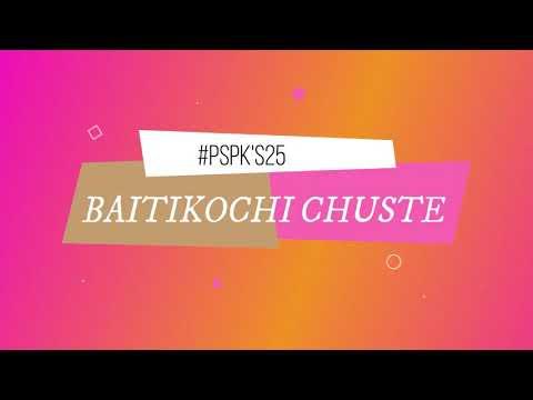 Baitikochi chuste video song | Agnathavasi | power star pawan kalyan | keerthi suresh | Anirudh