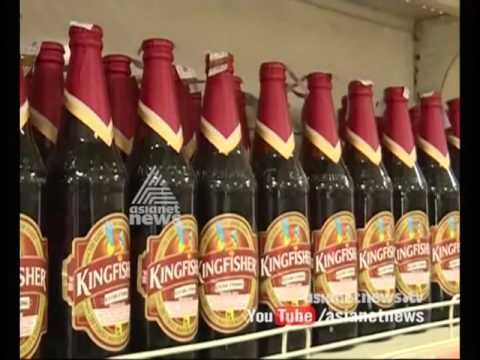 Consumer Fed Liquor shop scam ,Vigilence file case against four employees