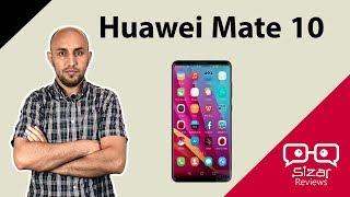 آخر تسريبات الوحش القادم Huawei Mate 10