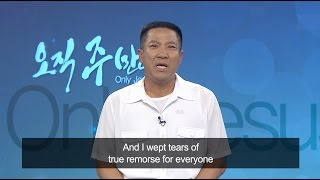 A Gangster Who Wanted to Believe in God! : Jin-Hyun Cho, Hanmaum Church