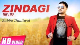 Zindagi | Babbu Dhaliwal | New Punjabi Songs 2017 | Shemaroo Punjabi