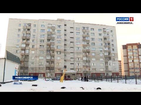 Новые детские площадки появятся в Октябрьском районе Новосибирска