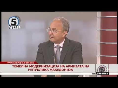 Темелна модернизација на Армијата на Република Македонија
