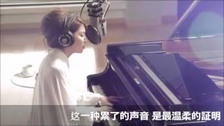 Gem Tang 鄧紫棋 - 我的秘密 (My Secret) with lyrics (Live Piano Ver)