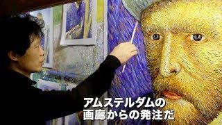 """ムビコレのチャンネル登録はこちら▷▷http://goo.gl/ruQ5N7 """"芸術に人生..."""