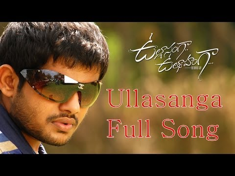 dhannale thalli full song ullasagna download hd torrent