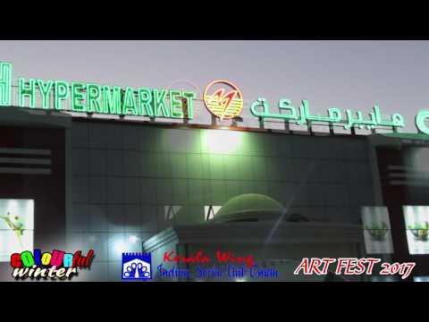 Makkah Hypermarket Ibra