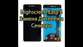 Highscreen Easy S Замена Дисплея и Сенсора Модулем, Замена Экрана Тачскрина Стекла
