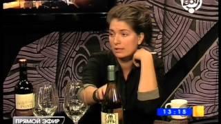 Итальянские вина и винодельни