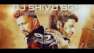 The Villain |Nodivalandava(REMIX)-DJ Shivu BGM|Iamvillain|Sandalwood Remixes|2018
