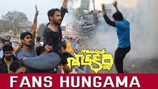 Gautamiputra Satakarni Public Response || NBK Fans Hungama || GPSK Public Talk/ GPSK Review